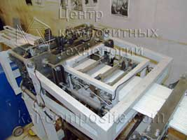 Unit for preliminary preparation of the material